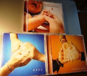 絢香single 3♪