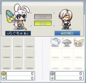 Maple0005_20080822211451.jpg