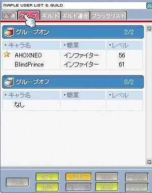 Maple024.jpg