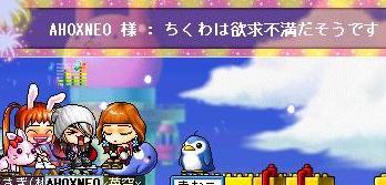 Maple2.jpg
