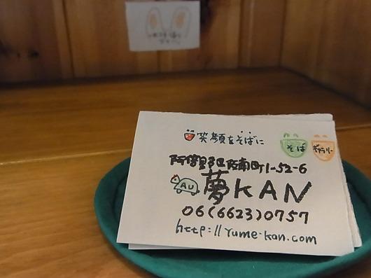 RIMG0065_20110205174650.jpg