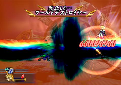 PS2版TOD最大ダメージ
