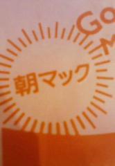 20081230061805