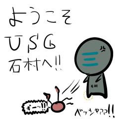 ishimura.png