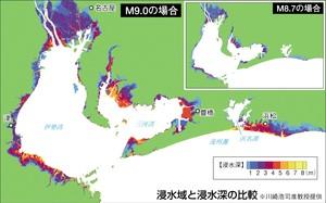 東三河海没
