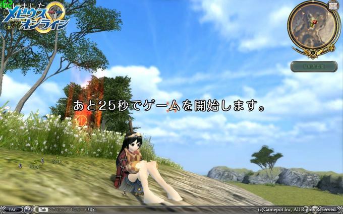 20110311_184055.jpg