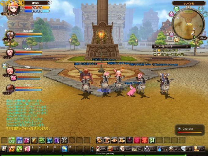 screenshot20110501_165424.jpg
