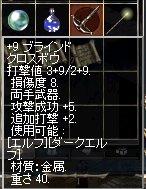 19-10-6-1-2.jpg