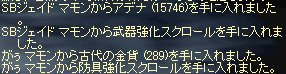 20-2-21-7.jpg