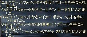 7-16-12.jpg