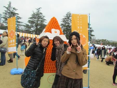 IMG_384411.jpg