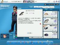 pangya_000_20080215014911.jpg