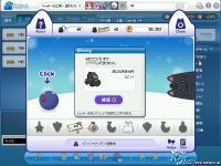 pangya_000_20080305024116.jpg
