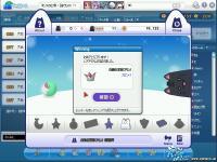 pangya_000_20080406103120.jpg
