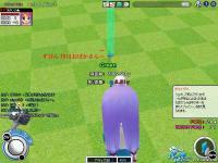 pangya_000_20080616004054.jpg