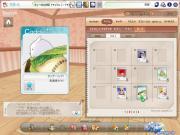 pangya_000_20111202045217.jpg