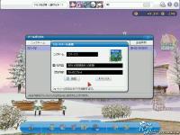 pangya_001_20080210131302.jpg