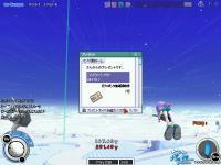 pangya_001_20080412190151.jpg
