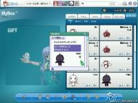 pangya_001_20080418033545.jpg