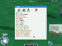 pangya_001_20080506033816.jpg