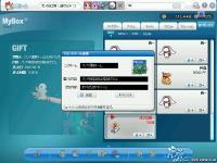 pangya_001_20080816011507.jpg