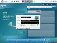 pangya_002_20080111034445.jpg