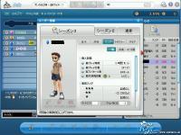 pangya_003_20080417024701.jpg