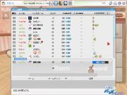 pangya_003_20120201020240.jpg