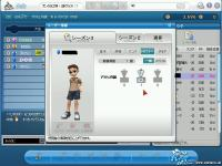 pangya_004_20080417024707.jpg
