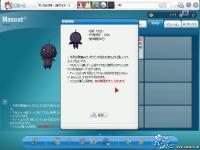 pangya_004_20080418045131.jpg
