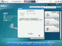 pangya_004_20080627042505.jpg