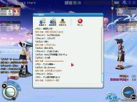 pangya_005_20080217182255.jpg