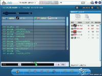 pangya_006_20080622023545.jpg