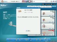 pangya_007_20080718052007.jpg