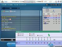 pangya_010_20080324015027.jpg
