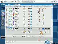 pangya_014_20080323030129.jpg