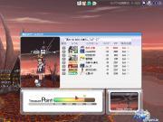 pangya_016_20120129003959.jpg