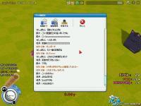 pangya_017_20080115012313.jpg
