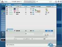 pangya_017_20080611192842.jpg
