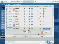 pangya_022_20080806014224.jpg