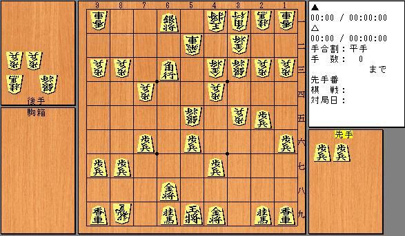 chuushi1.jpg