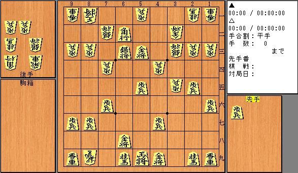 chuushi2.jpg