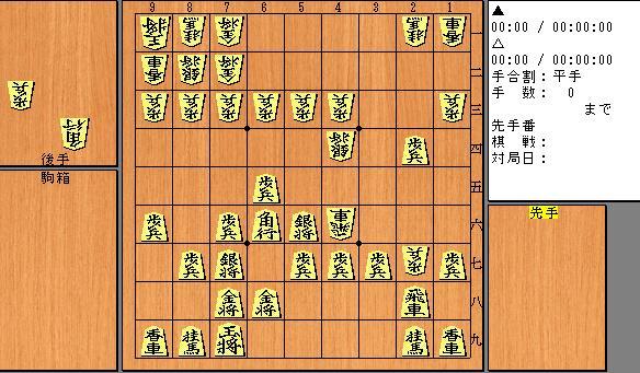 chuushi3.jpg