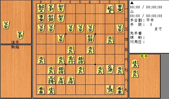 chuushi4.jpg
