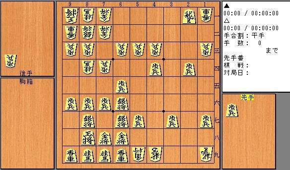 chuushi5.jpg