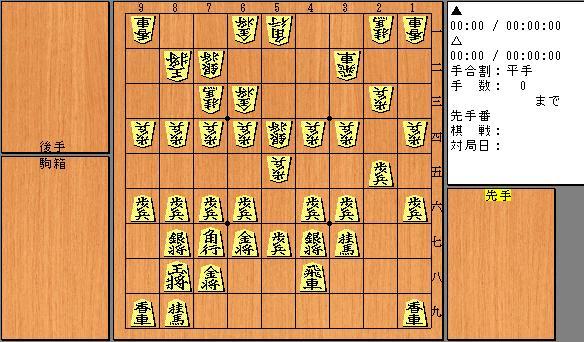 chuushi6.jpg