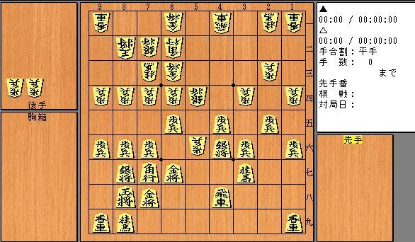 chuushi7.jpg