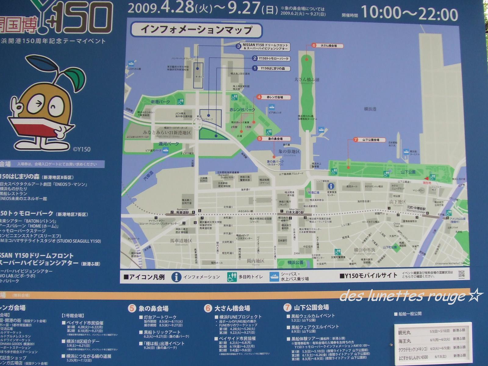 開港祭マップ