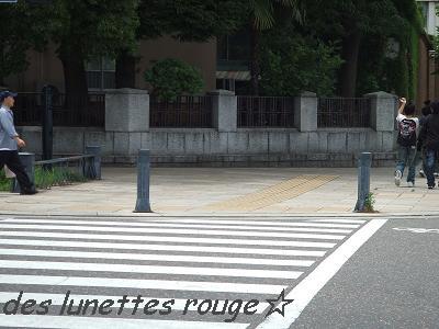 神奈川縣廳脇