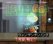 Maple090822_222537.jpg